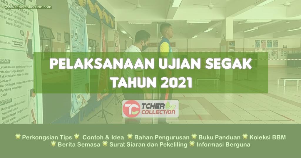 Ujian SEGAK 2021