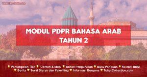 MODUL PDPR BAHASA ARAB TAHUN 2