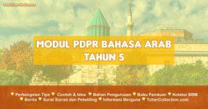 MODUL PDPR BAHASA ARAB TAHUN 5